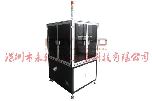 电子烟配件自动组装机