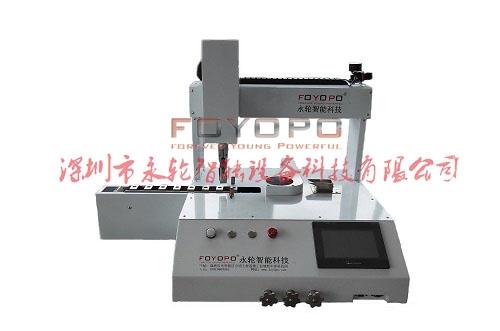 苏州电子烟自动剪棉机